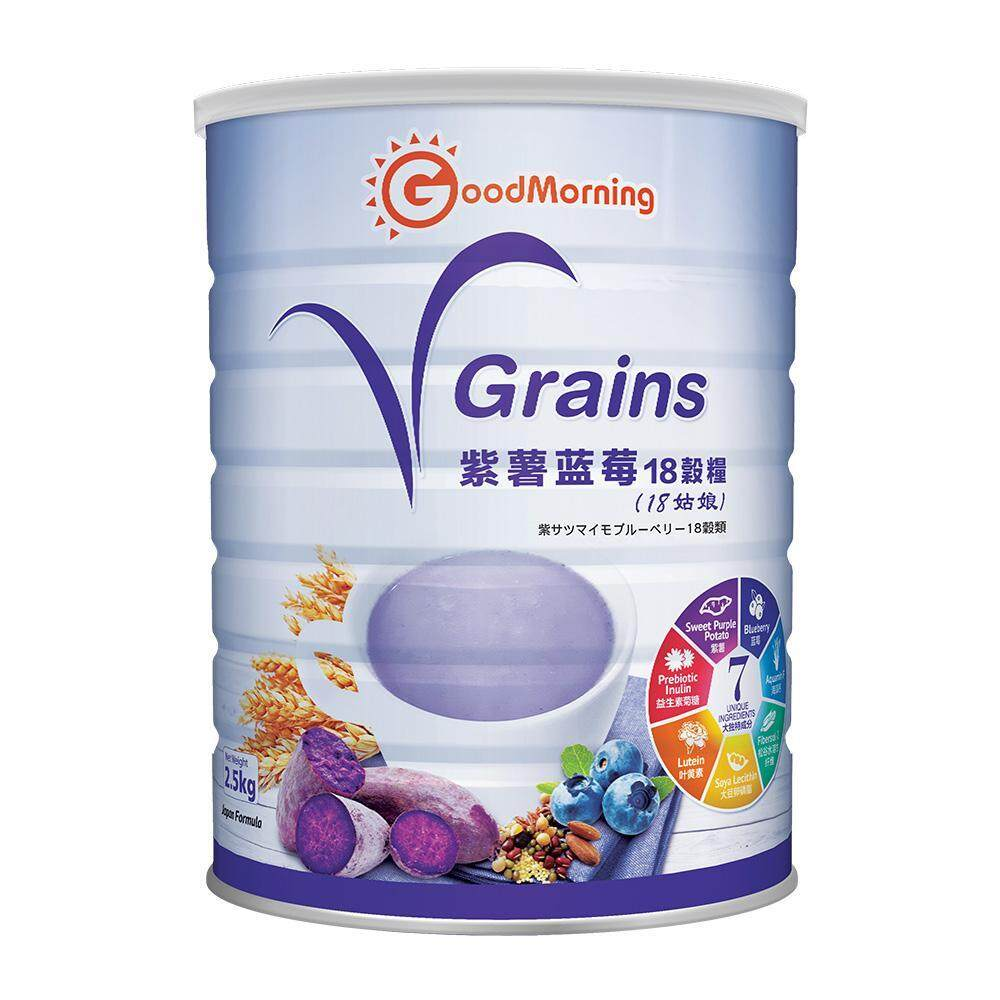 GoodMorning VGrains 18 Grains 2.5kg