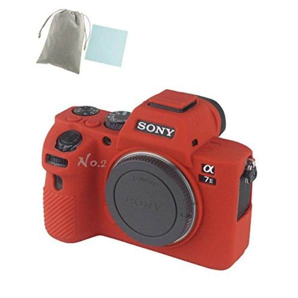 No.2 Warehouse Soft Silicone Armor Skin Rubber Protective Camera Case For Sony Alpha A7ii A7R2 A7Rii A7sii Camera (Red)+ a Piece of Clean Cloth