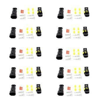 Pencarian Termurah Kaka 10 Kit 2 Pin Tersegel Tahan Air Konektor Elektrik Plug Terminal Set harga penawaran - Hanya Rp69.377