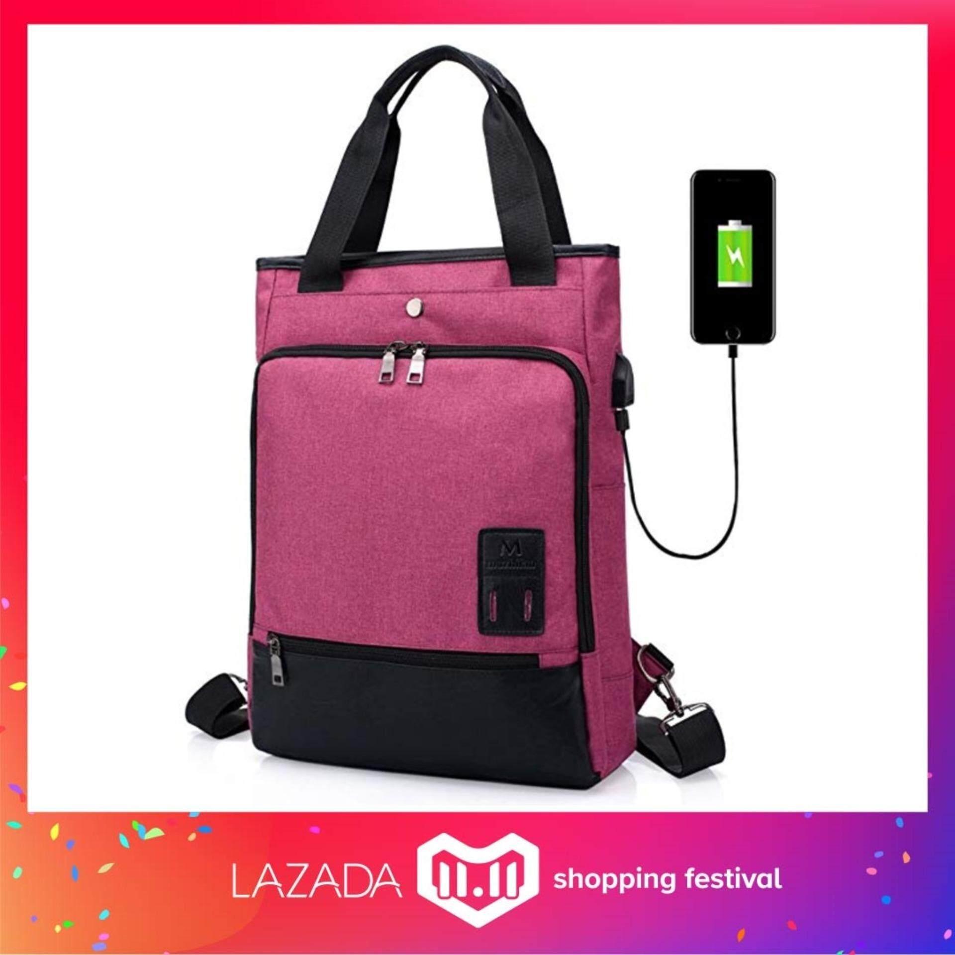 【TEEMI】 USB Backpack Shoulder Handbag 2 Way Casual Travel College Student School Business Laptop Bag