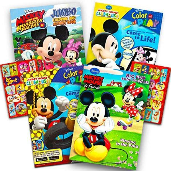 Mickey Mouse Coloring Book Set 4 Books Assorted Titles