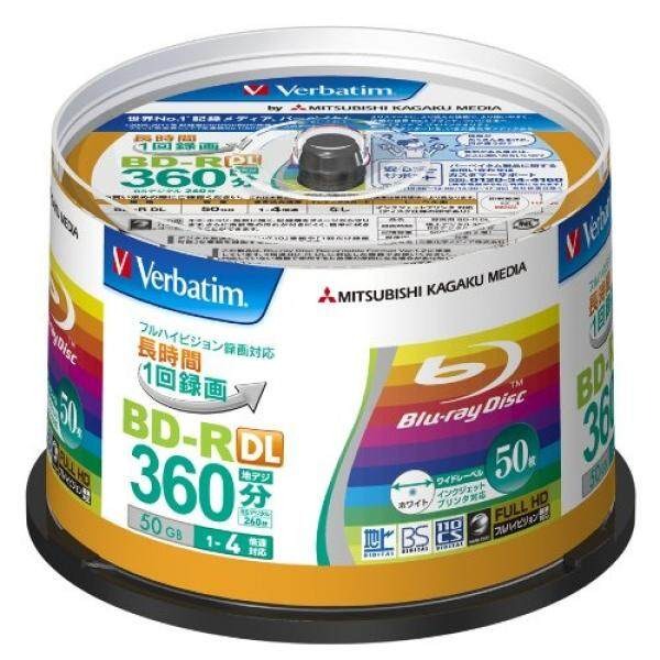 Blank Media Verbatim Blu-ray Disc 50 pcs Spindle - 50GB 4X BD-R DL - Inkjet Printable - intl