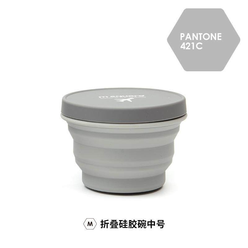 Travel Folding Silicone Mini Cup /Bowl