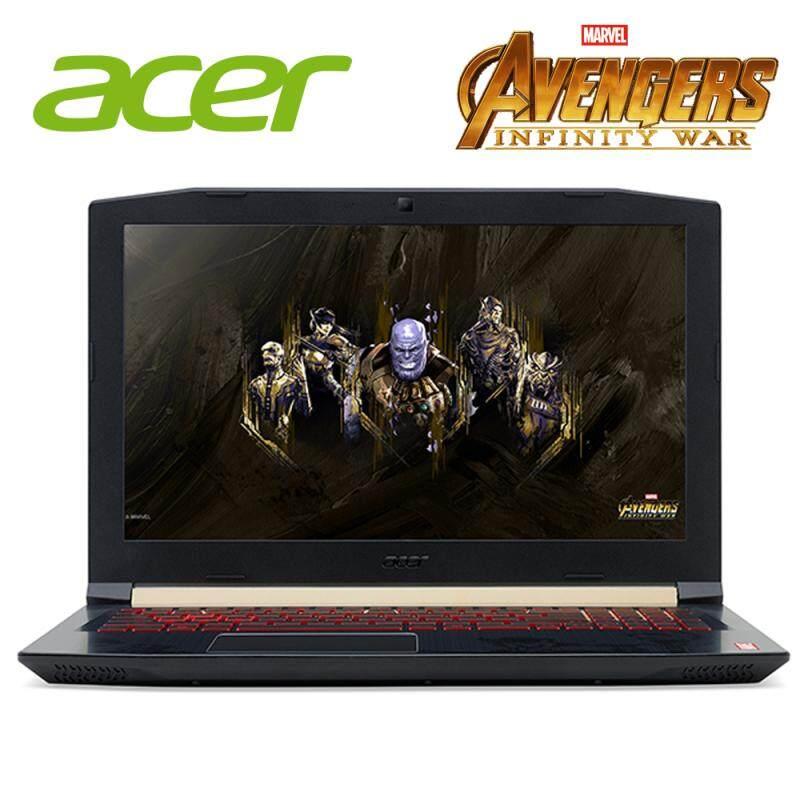 (Thanos) Acer Nitro 5 AN515-51-58M0 15.6 Inch FHD IPS Laptop (I5-7300HQ, 8GB, 128GB+1TB, GTX 1050 4GB, W10H)
