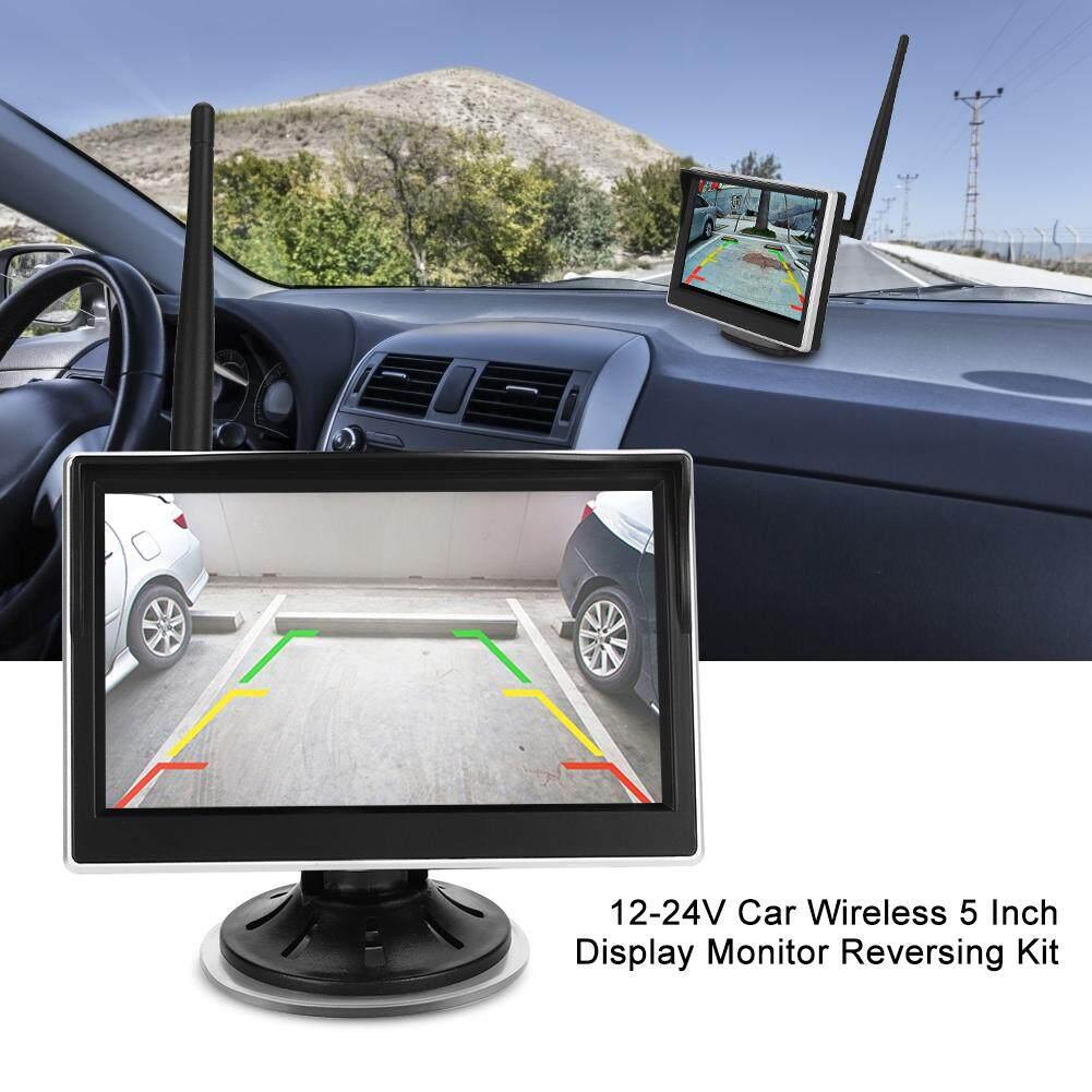 Duoqiao 12-24 V Mobil Nirkabel 5 Inch Monitor Tampilan Mundur Tampak Belakang Perlengkapan Parkir-Intl