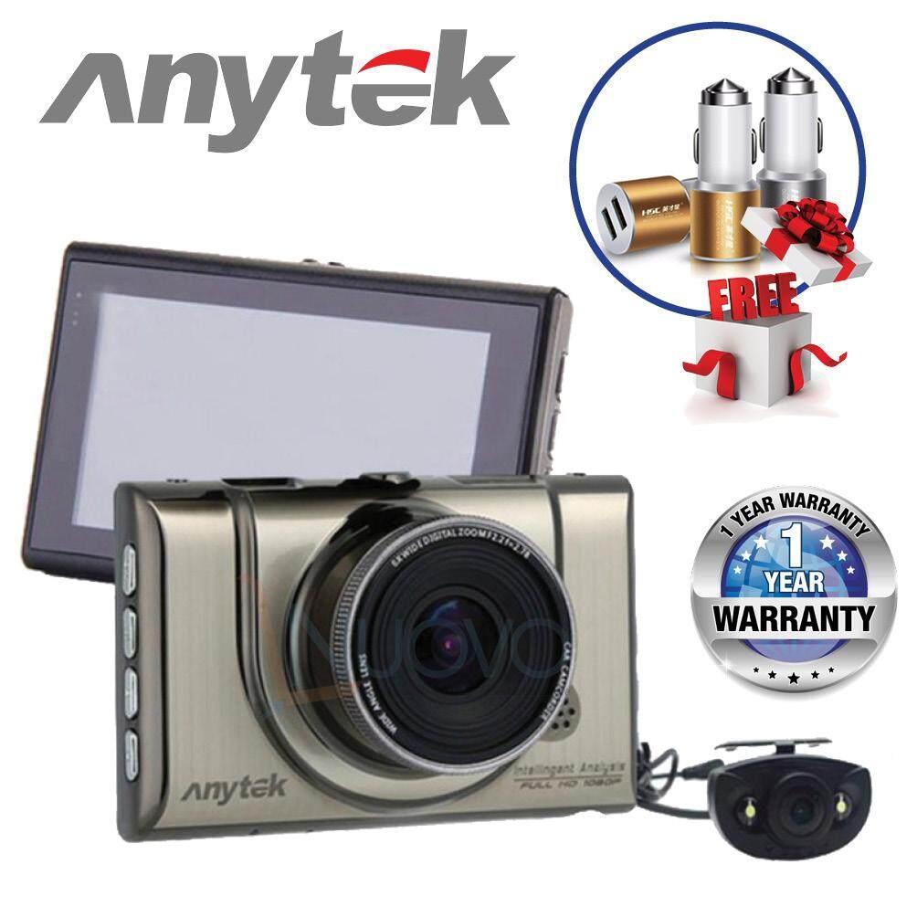 ANYTEK A100H Car DVR with 3-inch Monitor, A Novatek Dual Len Full HD (1920 x 1080 @ 30fps)