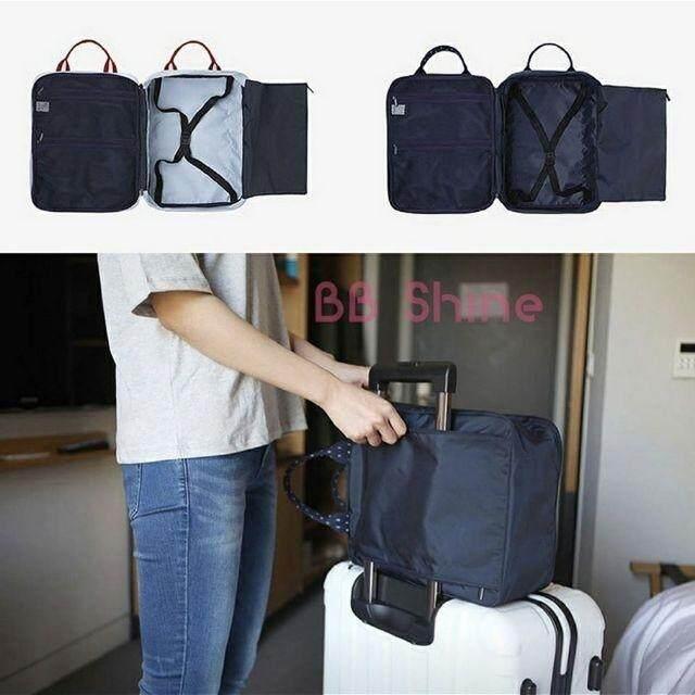 Mini Luggage Bag (Hand Carry)