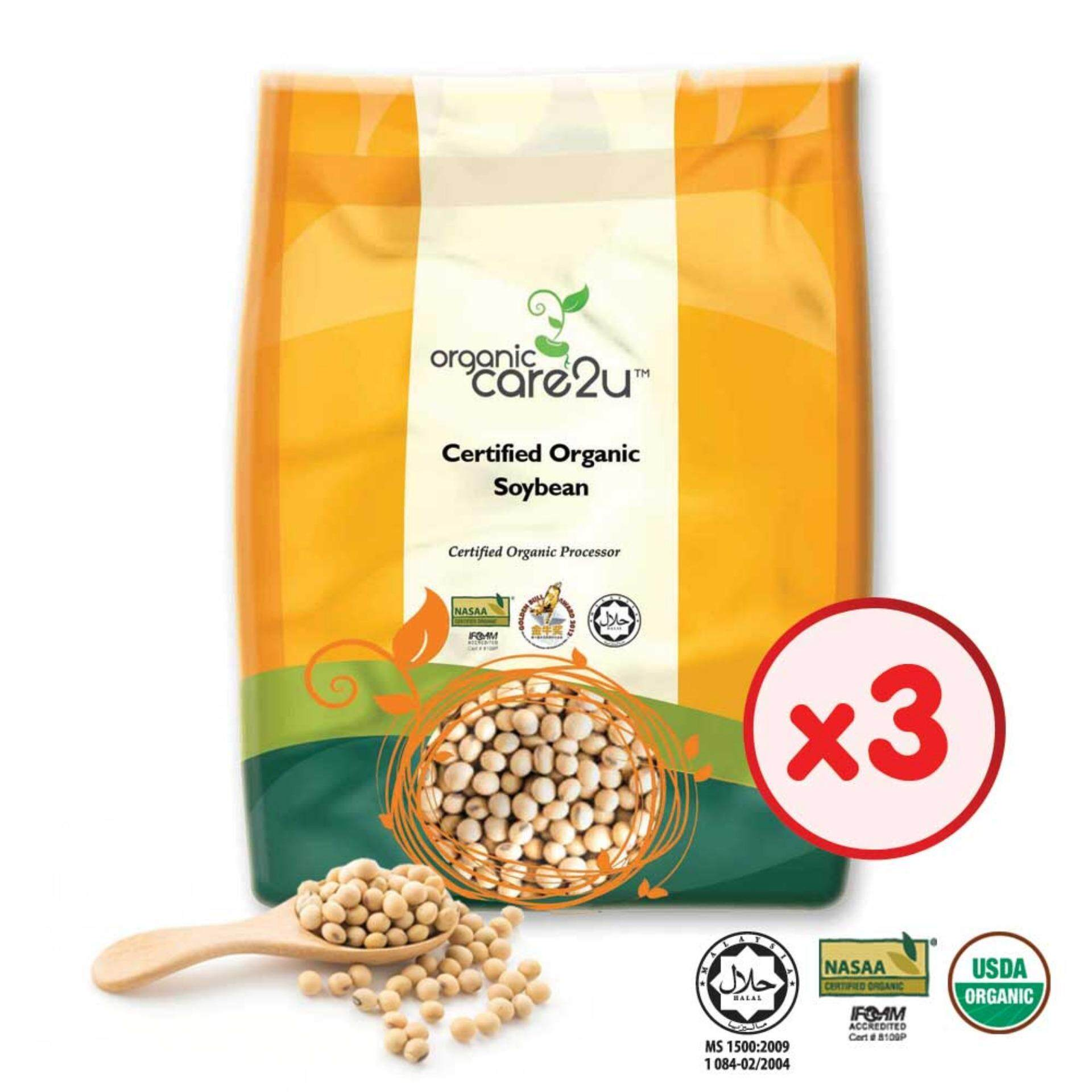 Organic Care2u Organic Soya Bean (400g) - [Bundle of 3]