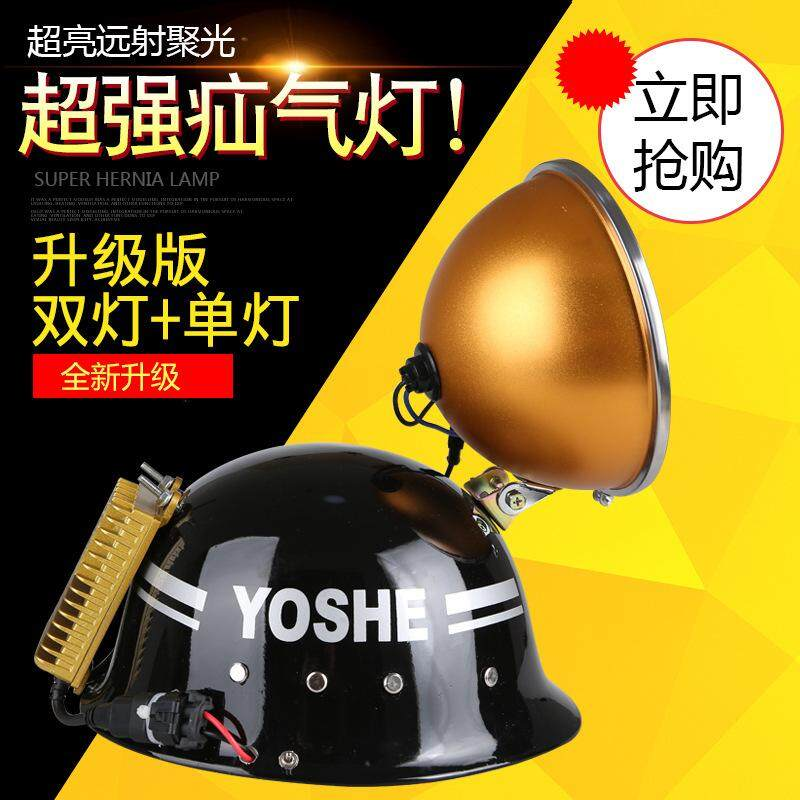 Glare Xenon Lamp 200w Hunting Helmet Xenon Lamp 100w150w Head Hunting Long-Range Night Fishing Light Pheasant By Chinese Boutiques.