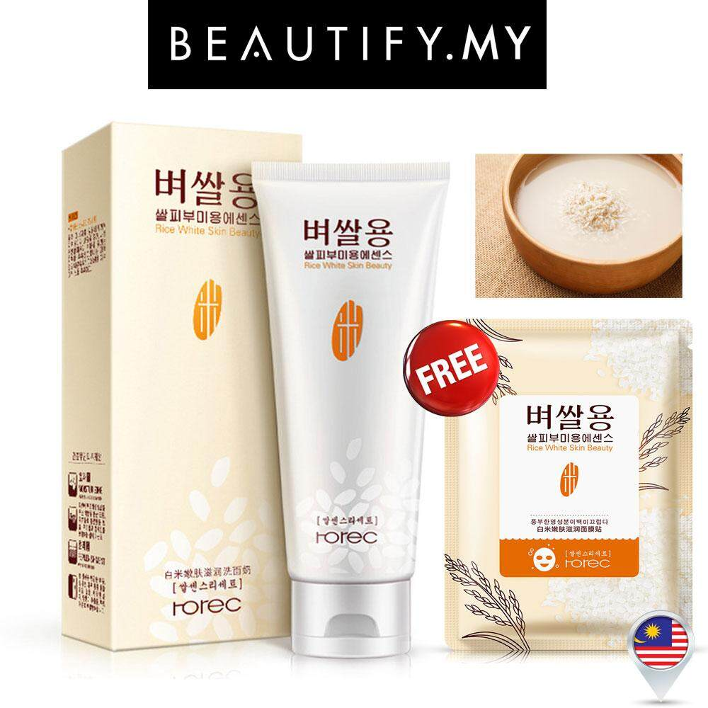 Rorec Health Beauty Skincare Price In Malaysia Best Natural Skin Care Pomegranate Rice White Facial Cleanser Free Mask