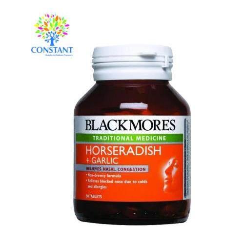 Blackmores Horseradish & Garlic 60's