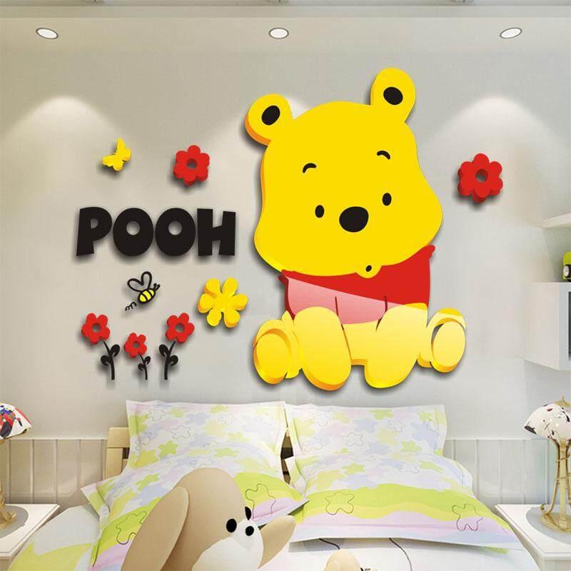 3D Winnie The Pooh Wall Decoration(65 x 52cm)