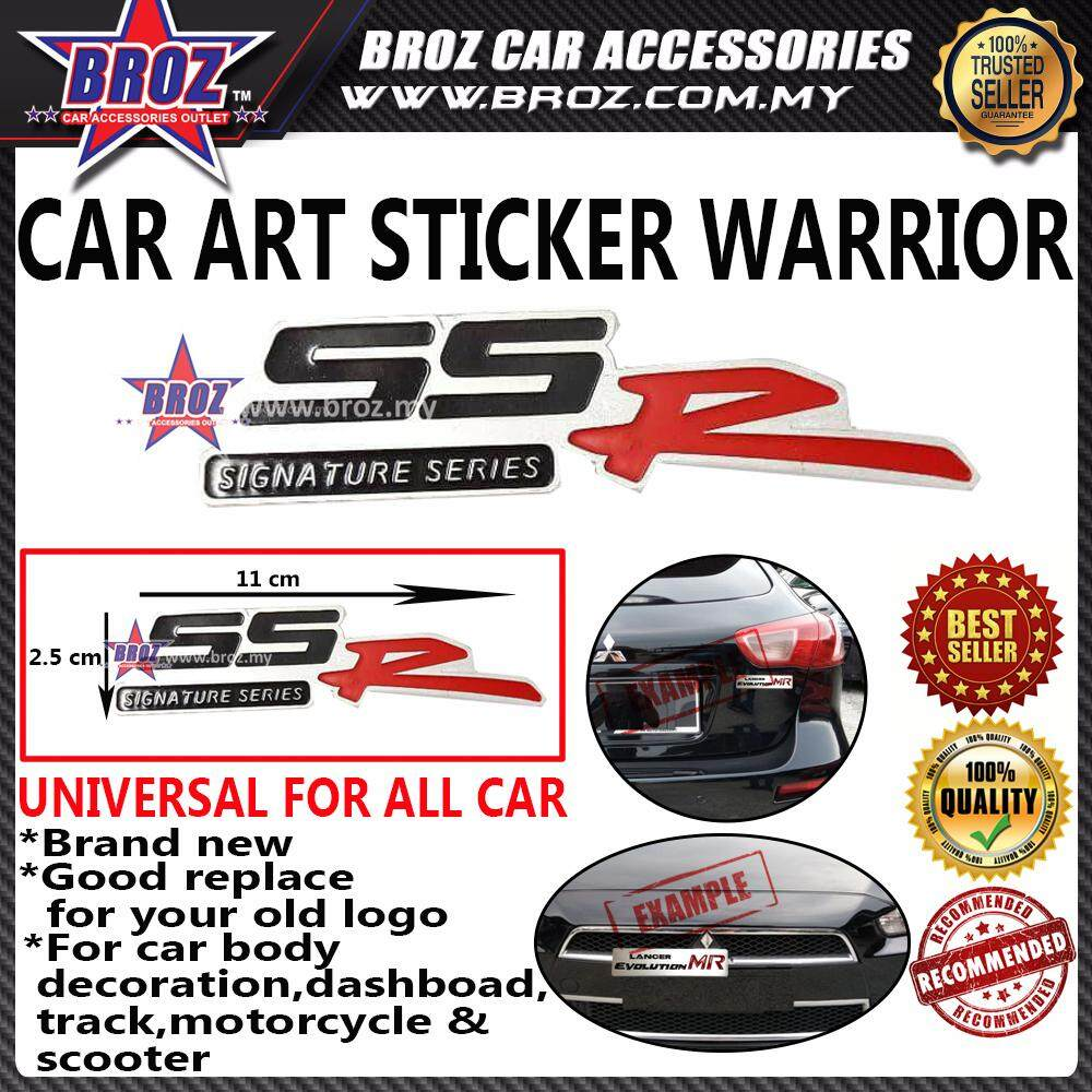 Signature Series Car Art Sticker Warrior