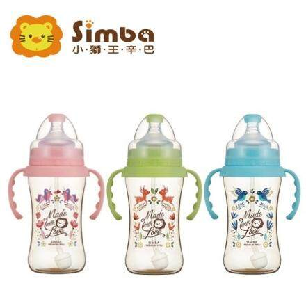 Simba Dorothy Wonderland PPSU Wide Neck Feeding Bottle (270ml) with Handle