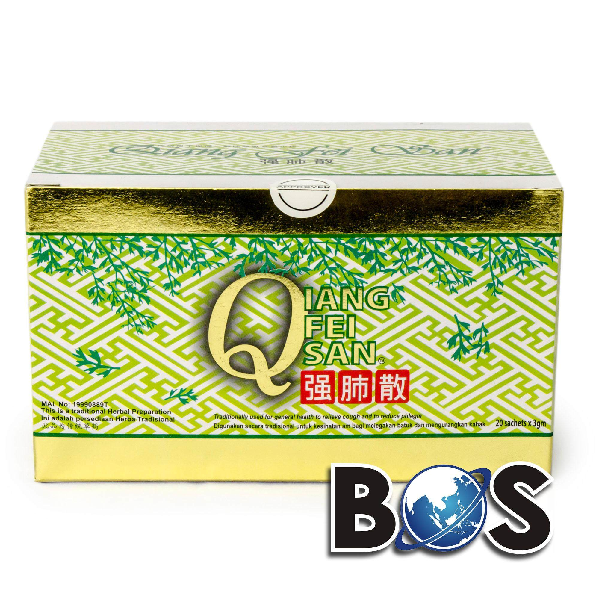 Sell Pabron Cough Kids Cheapest Best Quality My Store Strepsils Cool 12 Sachet 72 Pcs Myr 98