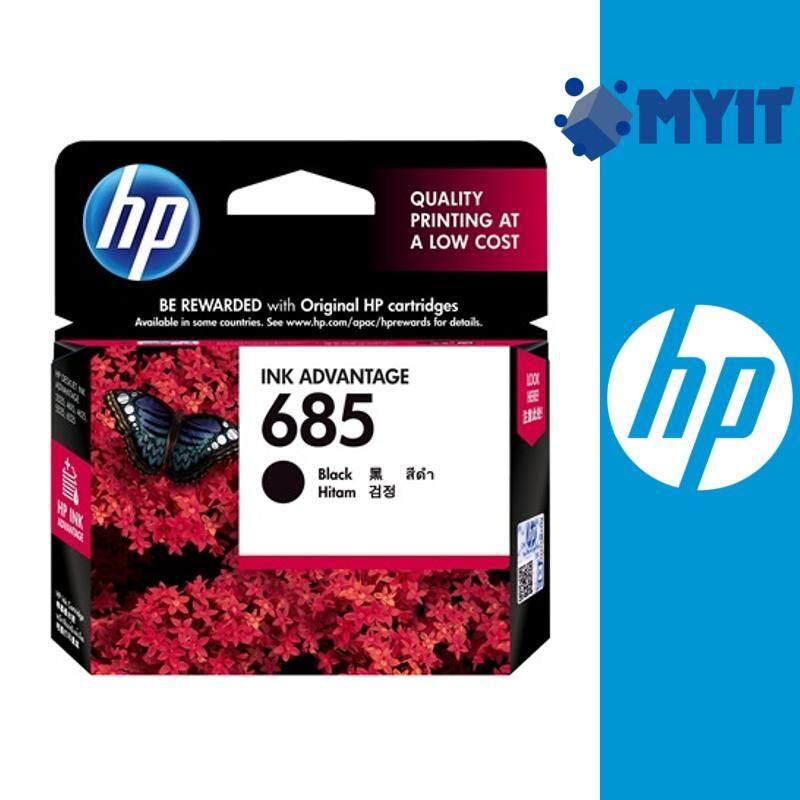 HP Original 685 Black Ink Cartridge for Deskjet 6525 5525 4615 4625