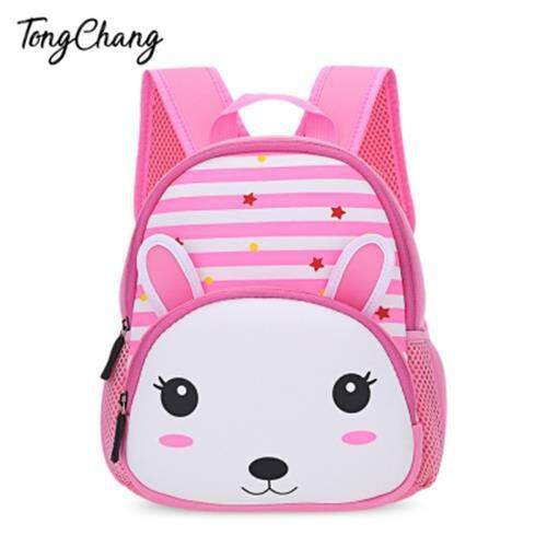 5c101ece84 TONGCHANG CUTE KID SCHOOL BAG 3D CARTOON PRINT BACKPACK (05 )