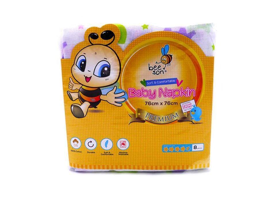 Beeson Printed Baby Napkins 8pcs (76cm x 76cm) 100% Cotton (Premium)