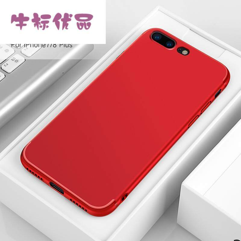 Bull standard product iphone7 mobile phone shell Apple 7Plus ultra-thin i8 silicone 8plus matte female tide male black 7P(7Plus/8Plus【Chinese Red】)