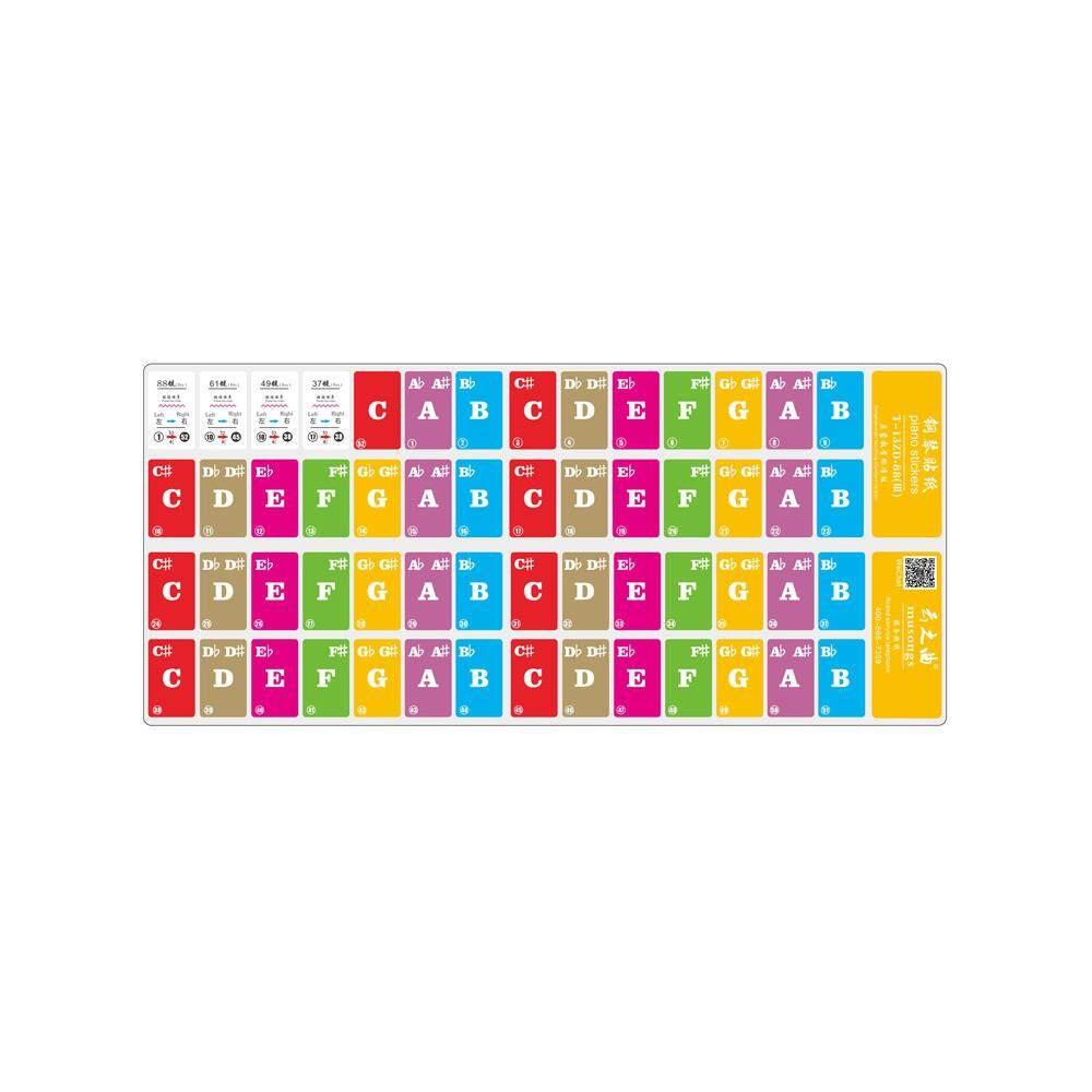 Piano Keyboard Musik Catatan Stiker Warna-warni Dapat Dilepaskan untuk 37/49/61/88 Kunci Keyboard untuk Anak-anak pemula Piano Praktek-Internasional