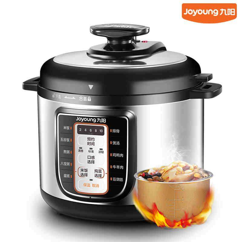 Joyoung Jyy-50yl1 Hot Deals Multifunctional Electric Pressure Cooker Stainless Steel Electric Pressure Cooker Cookware Intelligent Electric Pressure Cooker (black And White + 5l).