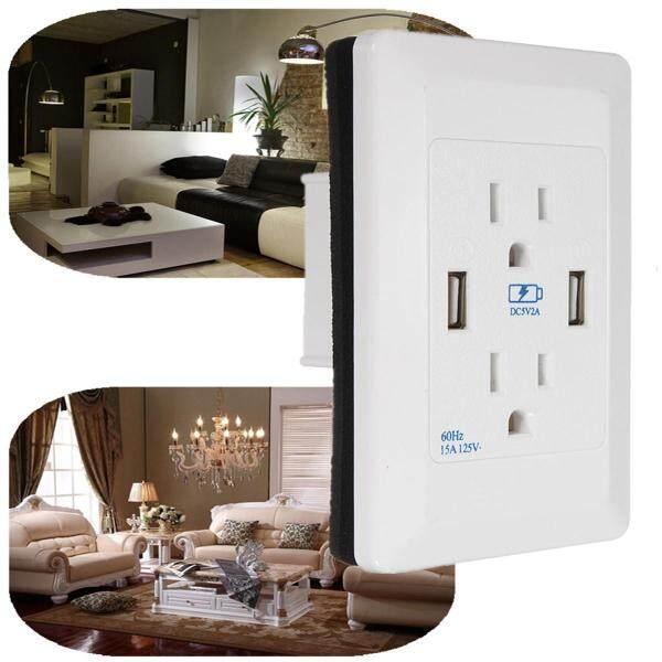 AC Power Adapter Ổ Cắm, Ổ Cắm Ổ Cắm Sạc Tường USB 2 Cổng Plat