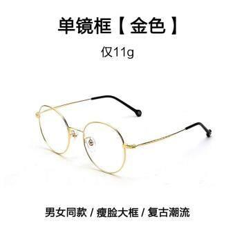 Pencarian Termurah Retro Bundar bingkai kacamata Pria dan wanita Gaya Korea  pasang kaca polos model jaringan a89b6be0df