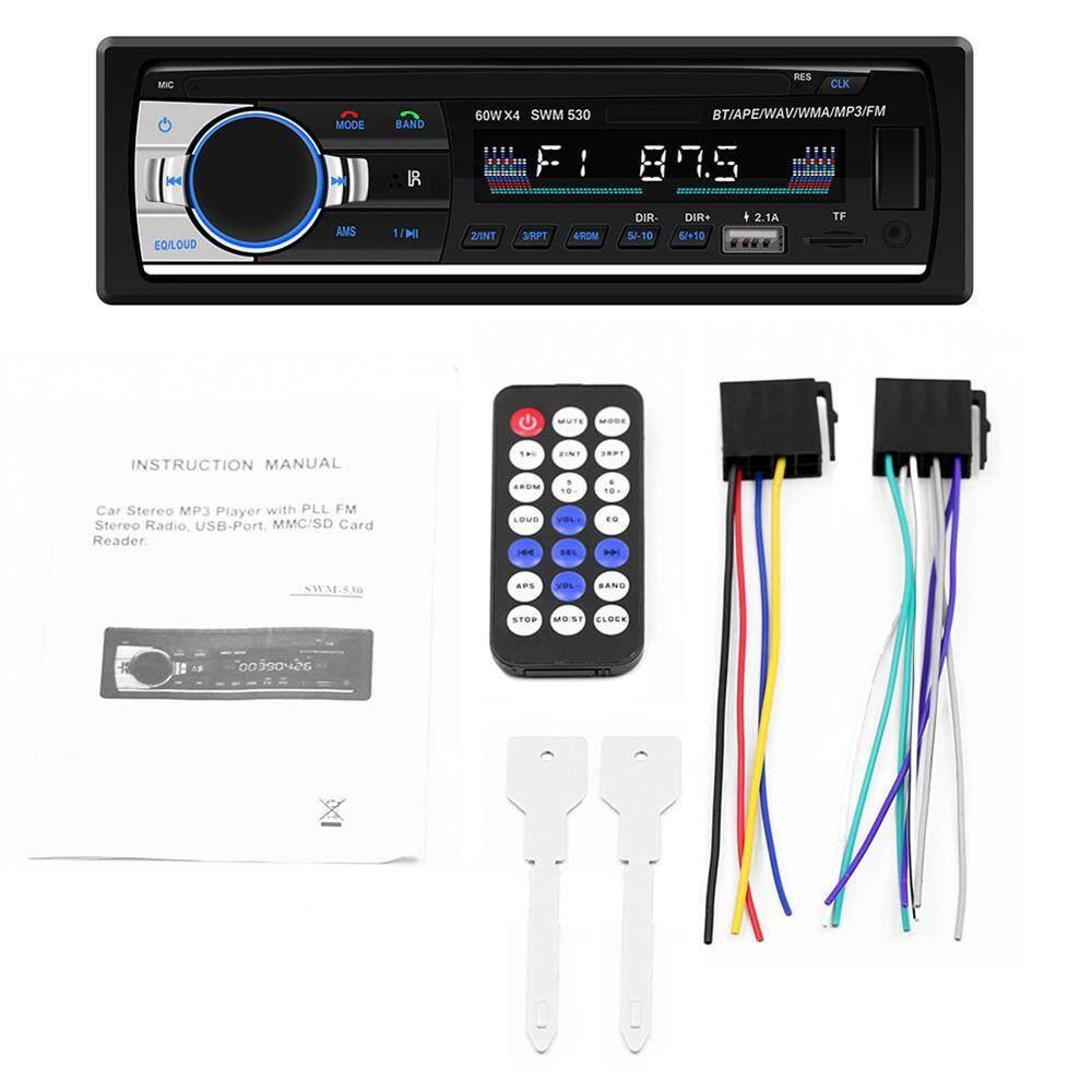 Offer Giảm Giá Bộ Thiết Bị Phát Thanh/Autoradio Bluetooth Hỗ Trợ FM AUX đầu đọc SD USB Cho Xe Hơi
