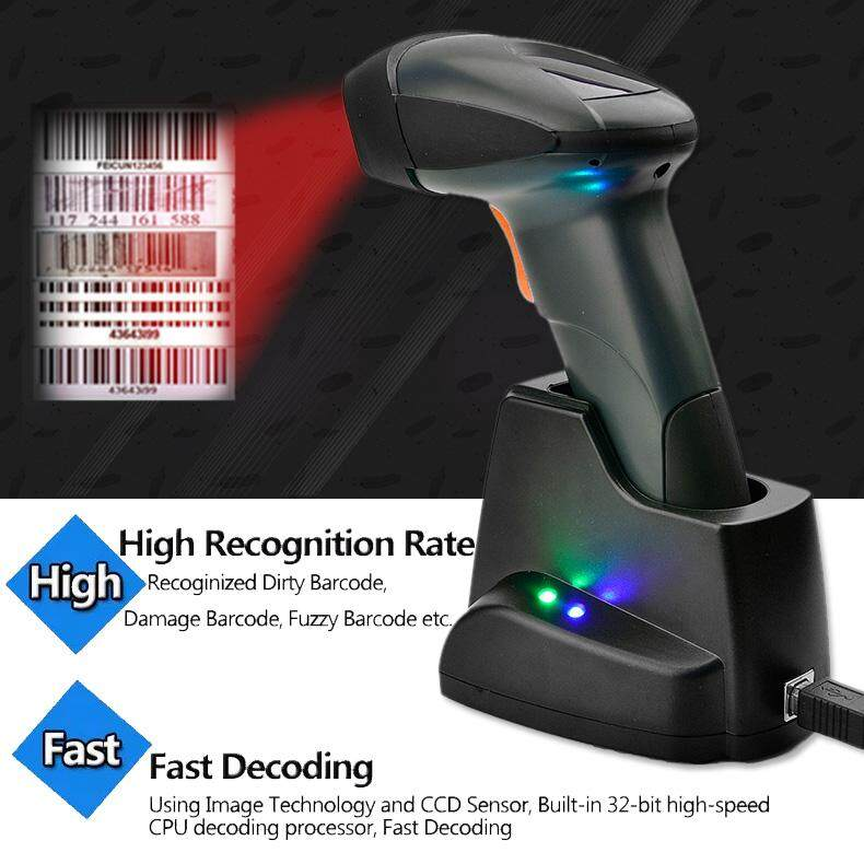 H018H Wireless Laser Barcode Scanner with Charging Base Docking Station