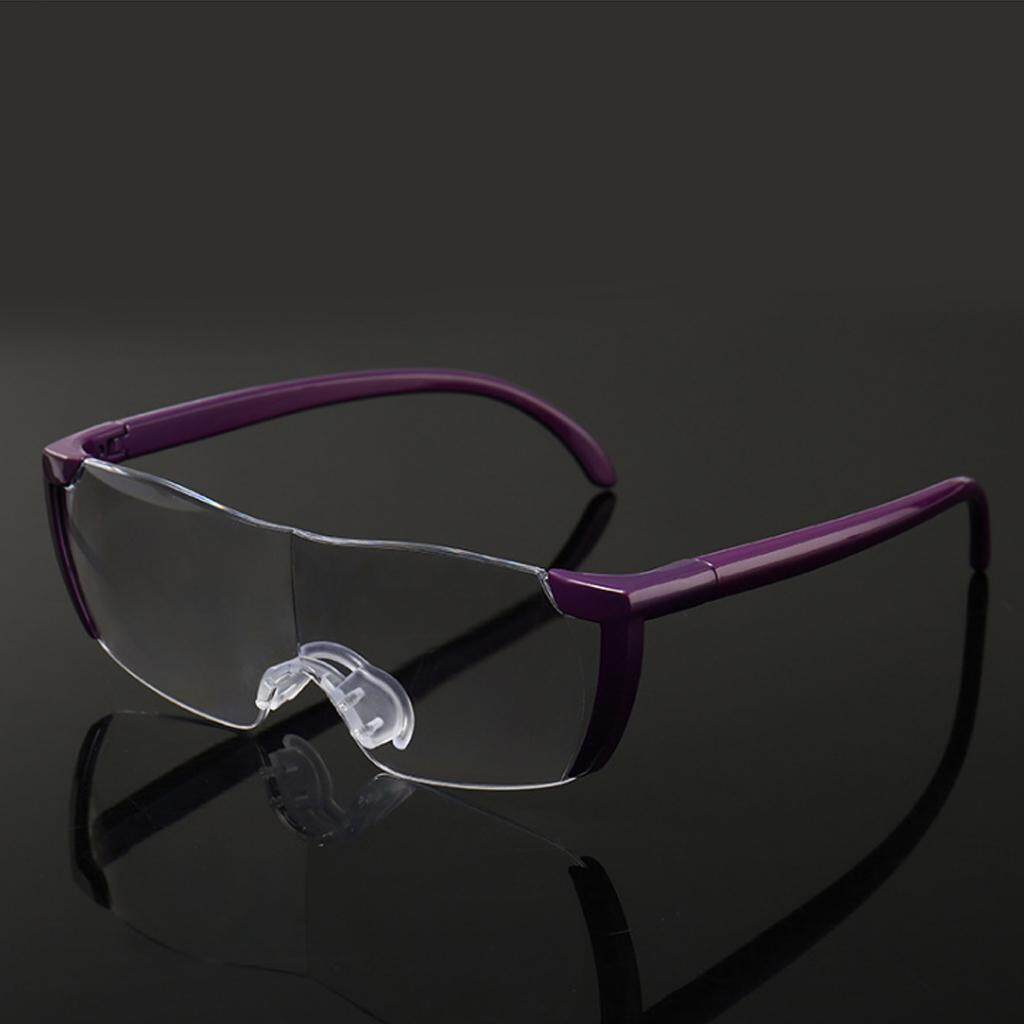 Buy Sell Cheapest Big Visi Magnifying Best Quality Product Deals Vision Glasses Magnifier Kacamata Pembesar 25 Pro Presbyopic Eyewear Reading 160 Diopter