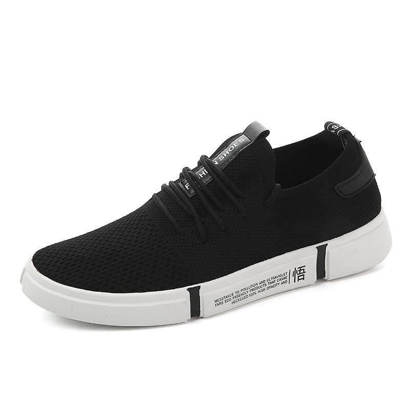 Youngsun Sepatu Kets Pria Wanita Sepatu Sepatu Lari TERBAIK UNTUK Sepatu Kets Pria Wanita Berita Sneaker Mitos Sepatu dengan Aliran Udara Yang Baik untuk Menjalankan JJYS070418-2-Intl