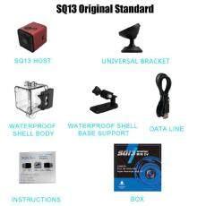Buy the best กล้องติดรถยนต์ HD DVR ขายช็อก