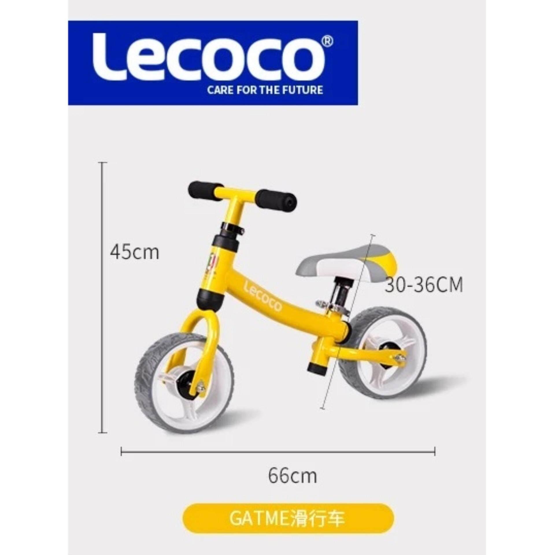 Lecoco Gatme Mini Series Balance Bike for 2 ~ 4 years old kids