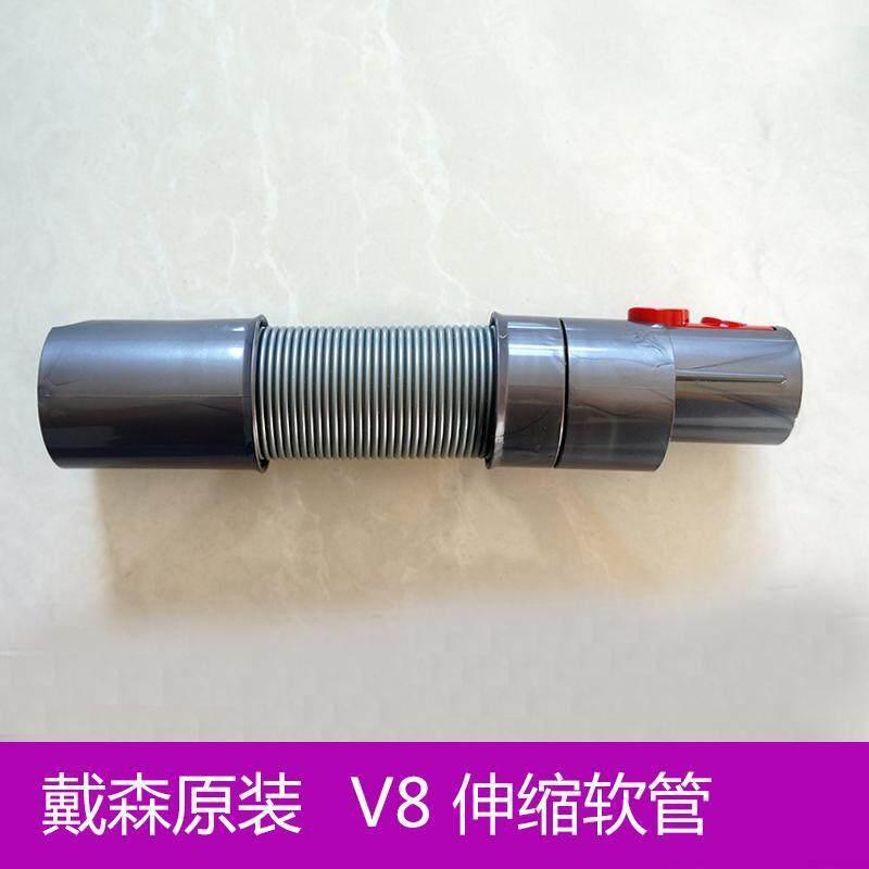 Dyson V8 Wireless Handheld Vacuum Flex Hose Singapore