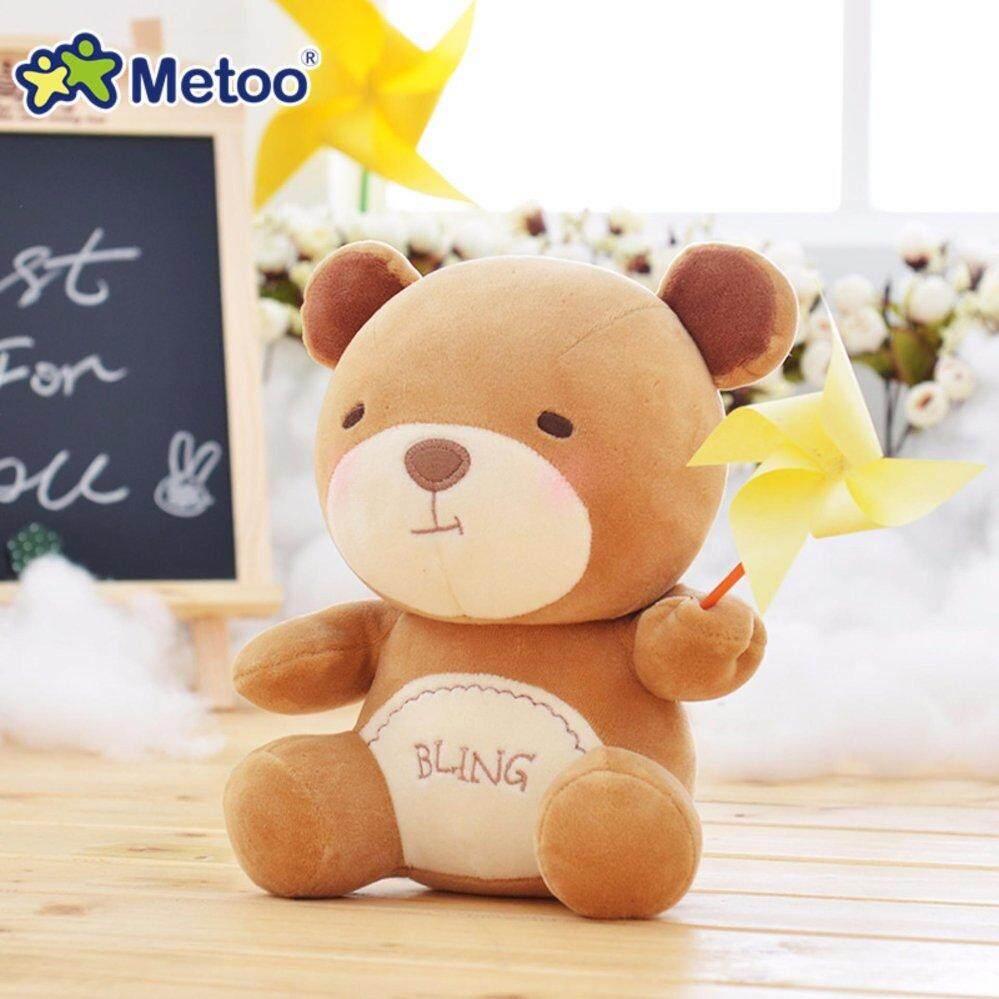 7.5 Inch Plush Sweet Lovely Stuffed Baby Kids Toys for Girls Birthday  Christmas Gift 19cm Lion de82b5103e