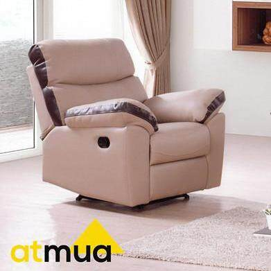 Atmua Half Cow Leather Recliner Sofa 1 Seater Half Leather