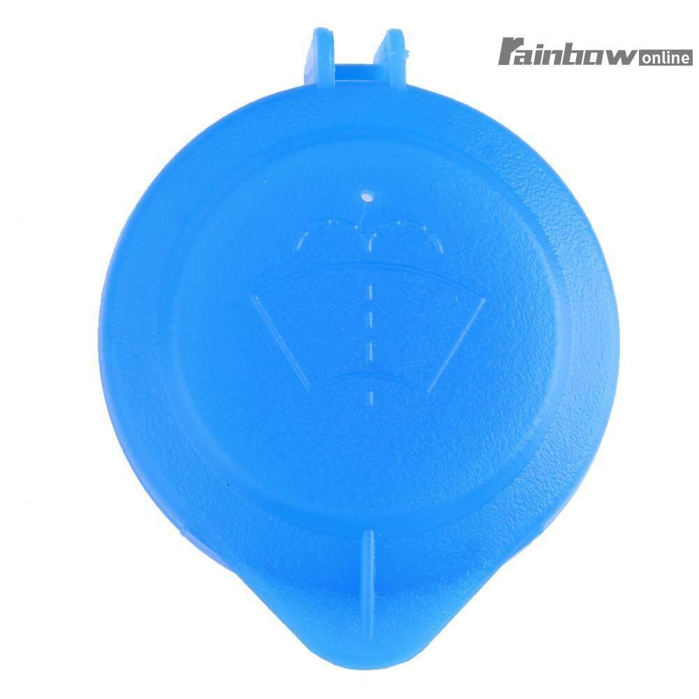Pencuci Kaca Depan Tutup Botol Untuk Peugeot 3008 407 5008 Citroen C5 C6 643237-Intl By Rainbowonline.