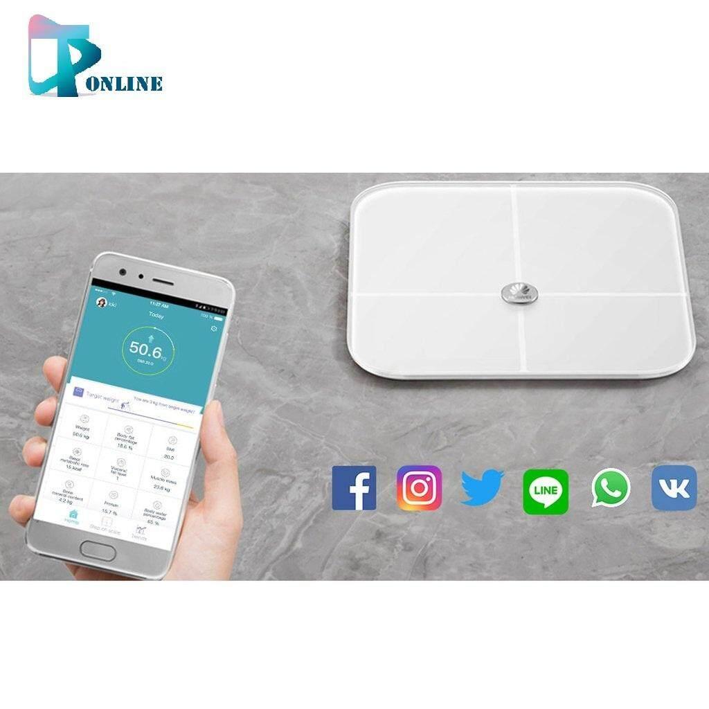 Scale Body Fat Analyzers Buy At Best Stature Meter Alat Pengukur Tinggi Badan Huawei Ah100 Bluetooth Original By