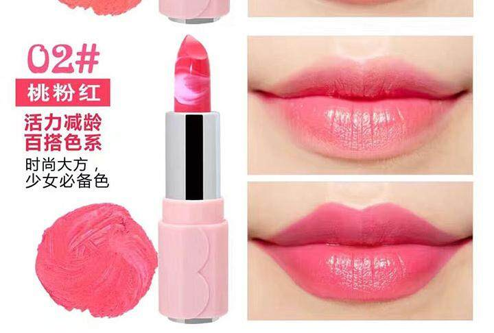 【2# peach pink】Biting lip makeup velvet moisturizing lasting moisturizing lipstick lipstick Symphony ice cream art lipstick matte matte velvet lipstick does not fade bite lip makeup students - intl