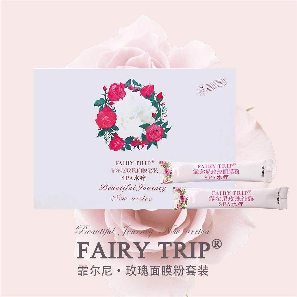 Fairy trip rose spa facial mask 霏尔尼玫瑰水疗面膜