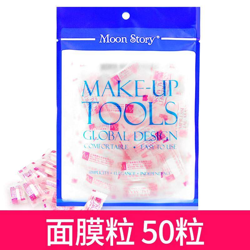 Moonstory Compressed Facial Mask of DIY Pure Cotton Disposable Ultra-Thin Hidden Wet Compress 100 Tablets Water & Spa Facemask Paper Philippines