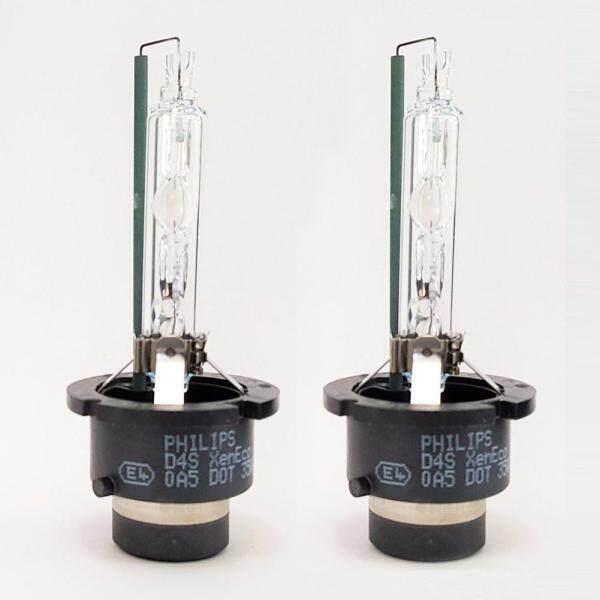 2 Bóng Đèn Pha Xenon D4S 35W OEM 90981-20024 20013 Thay Thế Đèn