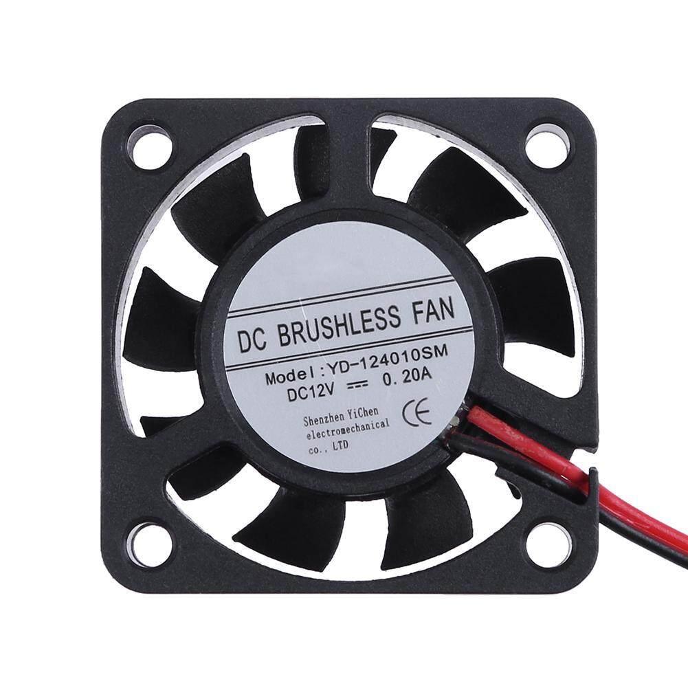 YC-124010SM DC12V Cooler Fan 40x40mm 9 Blades Computer Cooling Fan Radiator