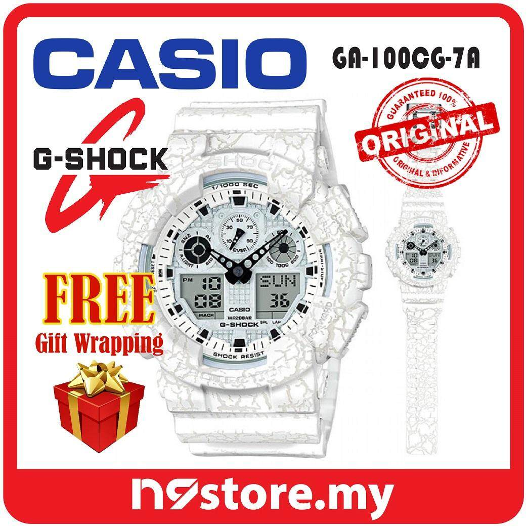 Casio G-Shock GA-100CG-7A Analog Digital Special Color Sports Watch