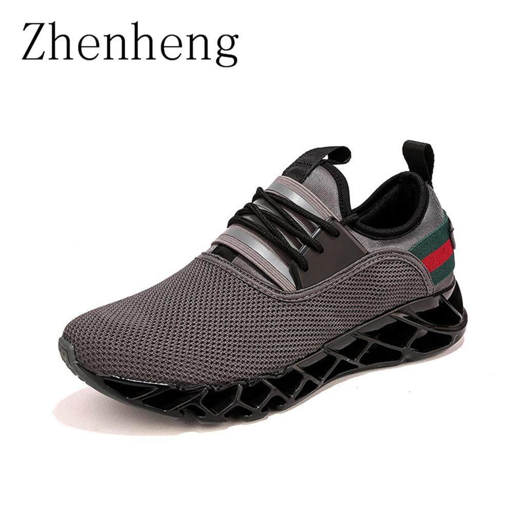 Tennis Express Mens Shoes