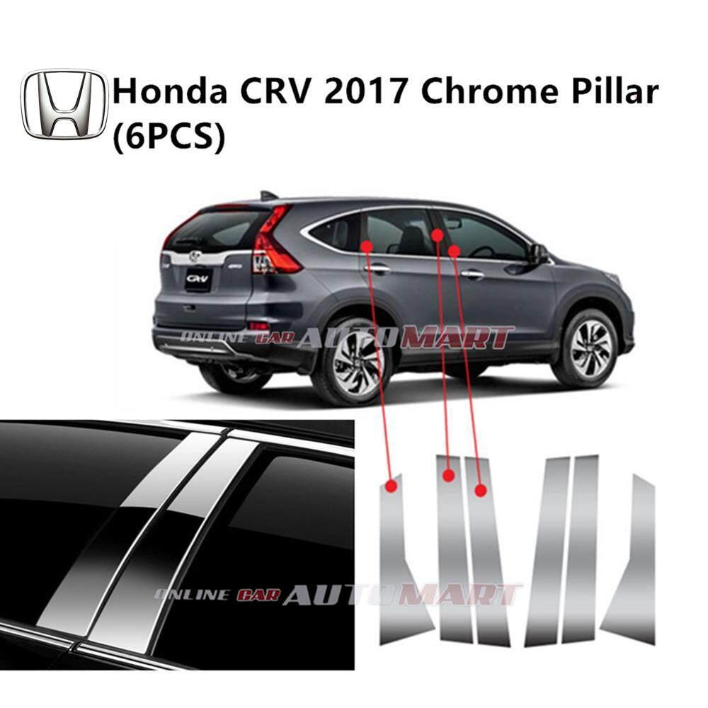 Honda CRV Yr 2013-2017- Car Chrome Door Window Pillar Trim Panel Chrome Stainless Steel (1 Set)
