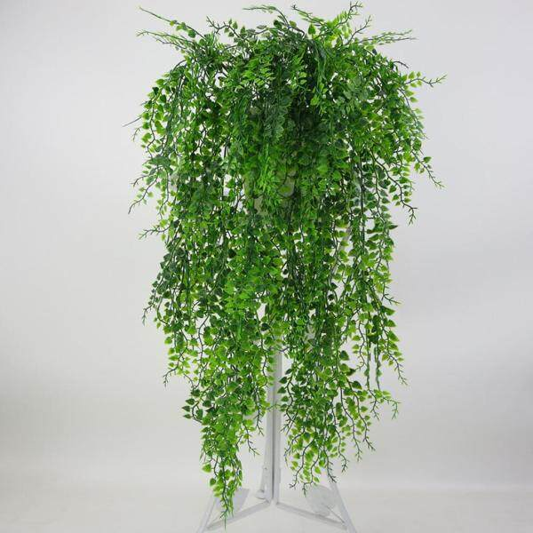 BolehDeals 2PCS 75cm Long Artificial Ivy Vine Plants for Home Wedding Outdoor Indoor Hanging Decoration