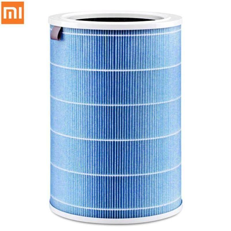 【Clearance】Original Xiaomi Mi Air Purifier Filter Element Remove Dust/ PM2.5/ Bacteria(Economic Version) Singapore