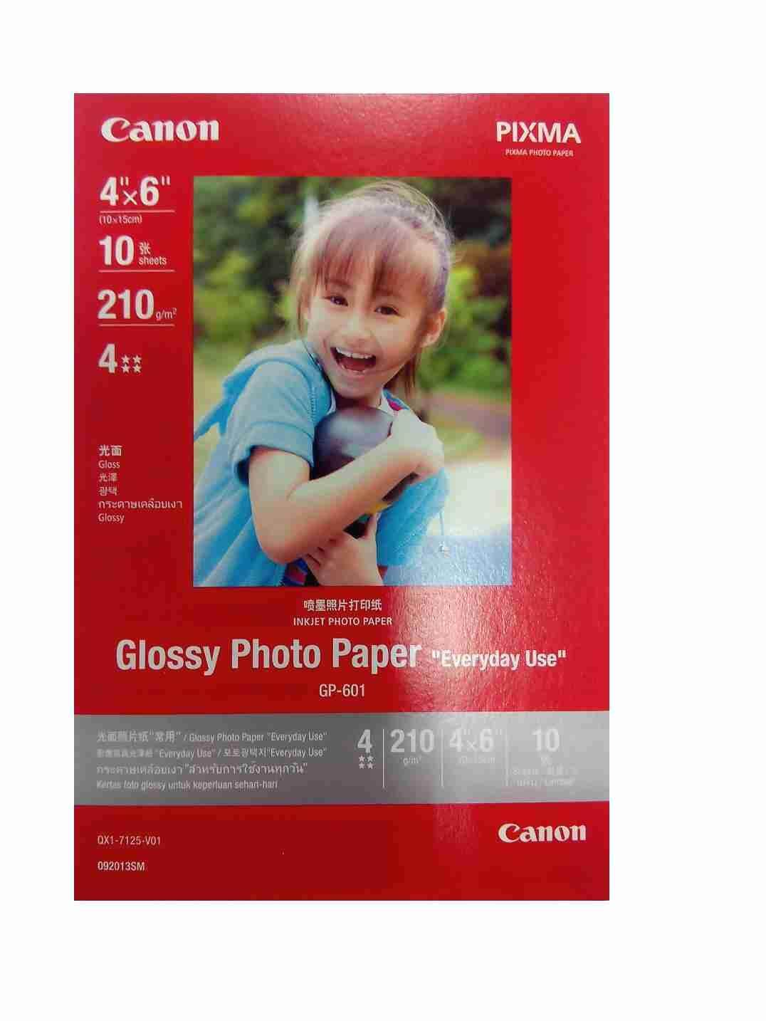 Blank Media For The Best Prices In Malaysia Dvd R Maxell 16x Bulk Pack 50 5 Canon Gp 601 Glossy Photo Paper 4 X 6