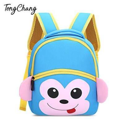 Tas Tong Chang Anak-anak Kartun Animal Desain Anti-Air Ransel Anak Sekolah Tas
